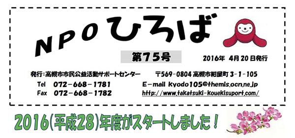 20160421a