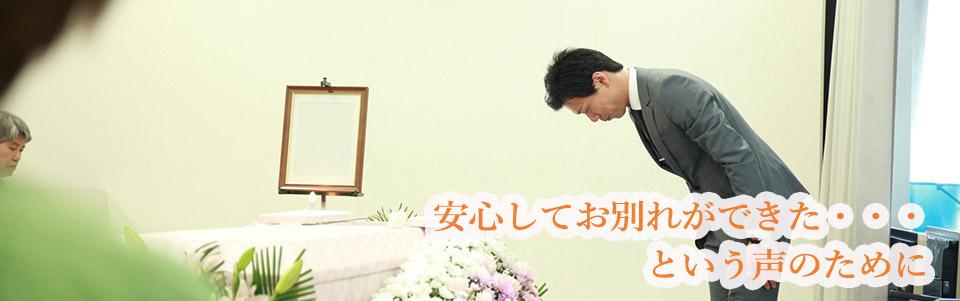 お葬式センターもみじ